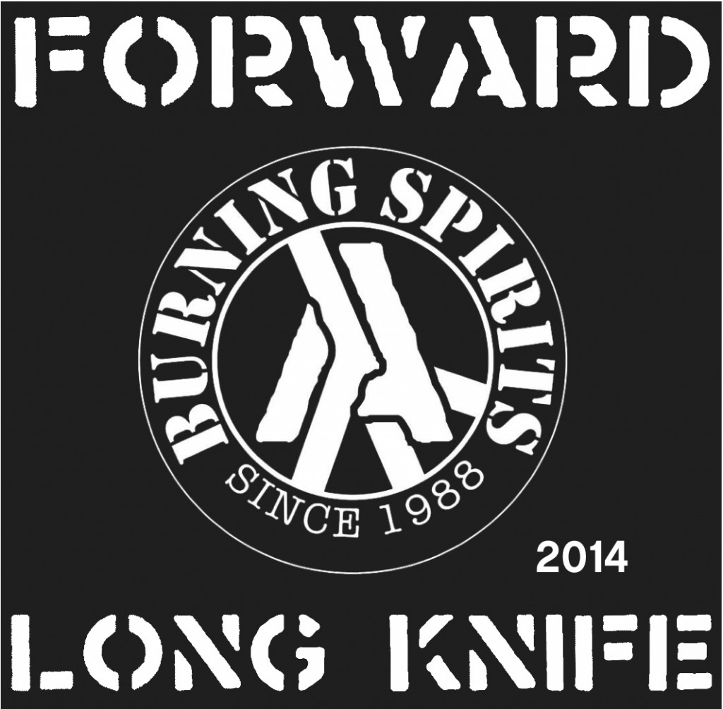 Forward / Long Knife split EP out now