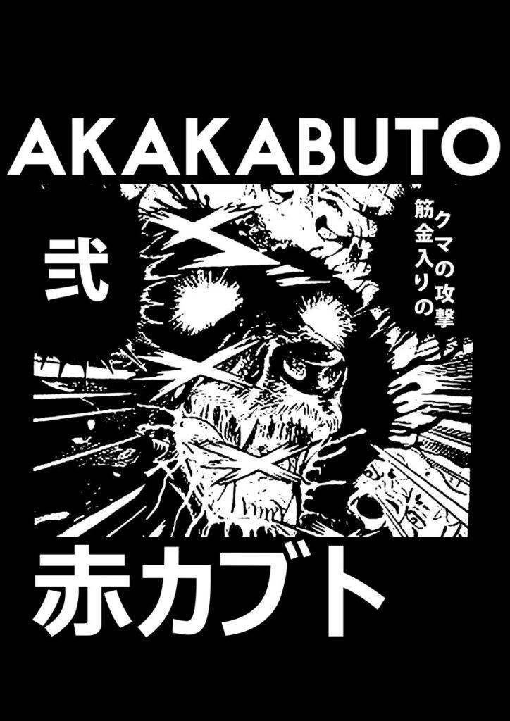 AKAKBUTO Release New Tape
