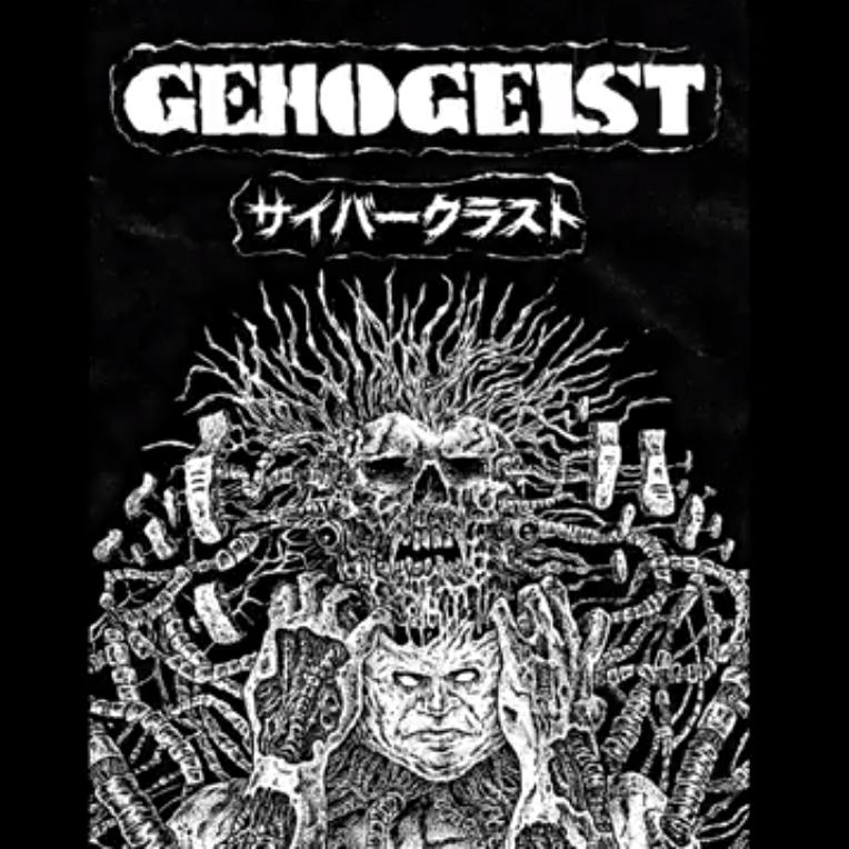 Listen To GENOGEIST 5 Track Demo